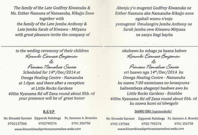 kivumbi wedding invitation1
