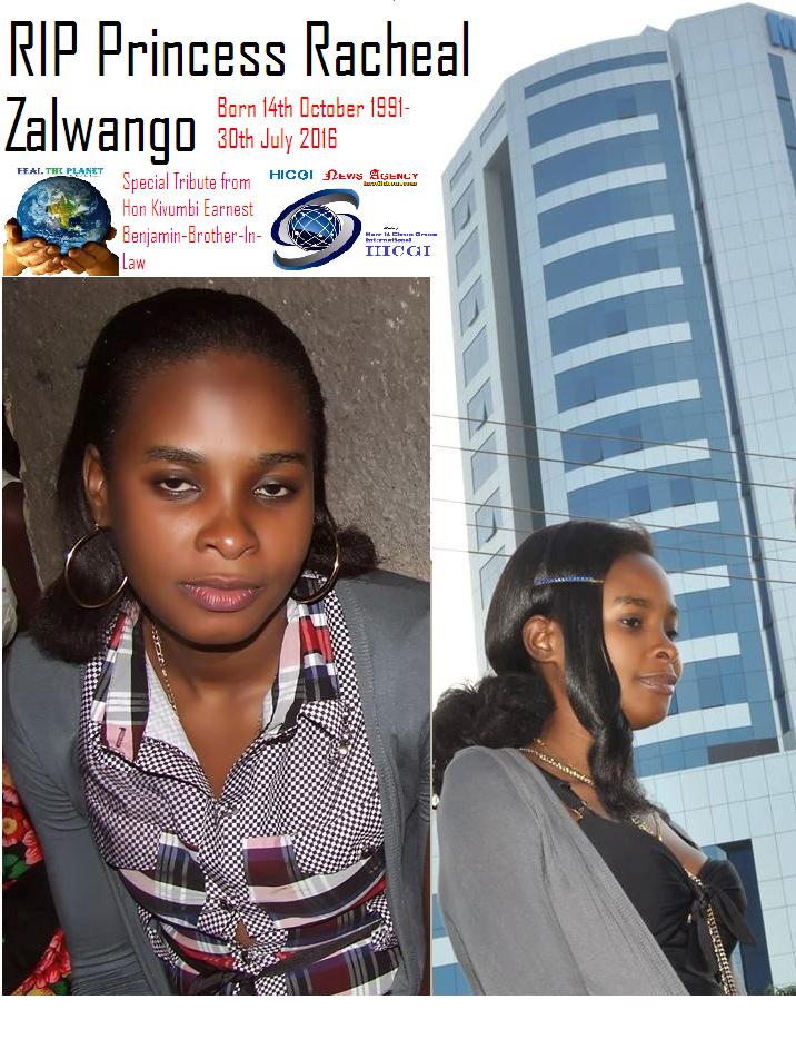 RIP Princess Racheal Zalwango